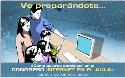 20080628232243-internetenel-aula.jpg